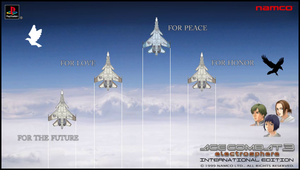 Ace Combat 3 Theatrical trailer Poster 2 by DragonSpikeXIII