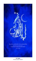 AL-Qadr by NoraAlgalad