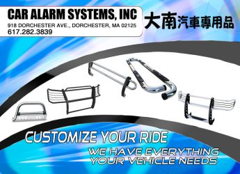 Car Alarm Accessories Flyer by angelralba