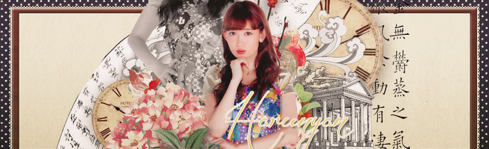 Cover No.2 : Harunyan Chinese Style by DSN48-Group