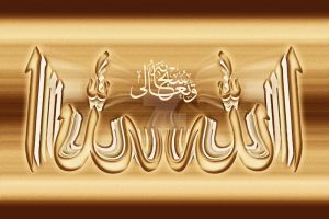 Allah's name by calligrafer