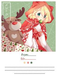 Chrismas Postcard by aikopinku