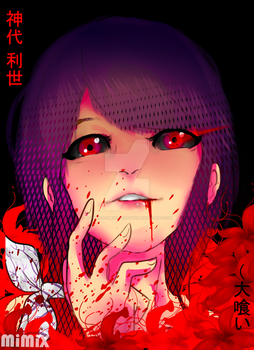 Tokyo Ghoul: Kamishiro Rize by monochromevoicestory