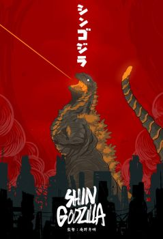 Shin Godzilla by cheshirecatart