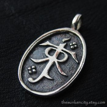 Silver Tolkien's Monogram pendant by Sulislaw