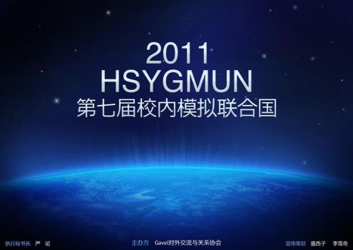 HSYGMUN 7 2011 by MiracleLee