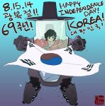 HAPPY INDEPENDENCE DAY, KOREA!! by SteveAhn
