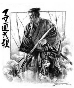 Lone Wolf and Cub by Buchemi