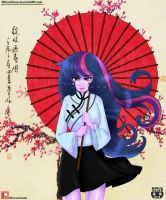 Twilight Sparkle Chinese by MinusClass