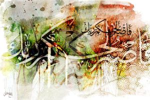 Arabic calligraphy abstract art
