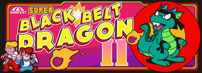 Super Black-Belt Dragon II!! by JayAxer