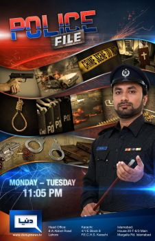 Police File Press Ad by aliather