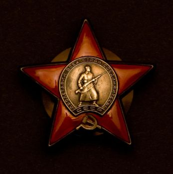 Russian Red Star by daliscar