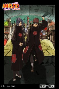 Naruto Colouring by Sherlock2008