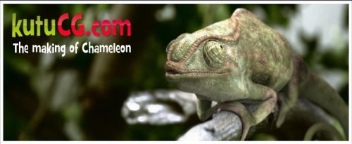 Making of Chameleon tutorial by leonuts