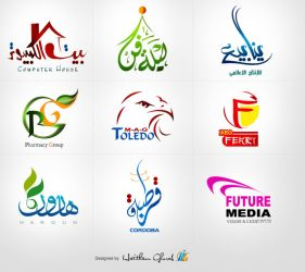 of my logos_ part 2 by HaithamGhorab
