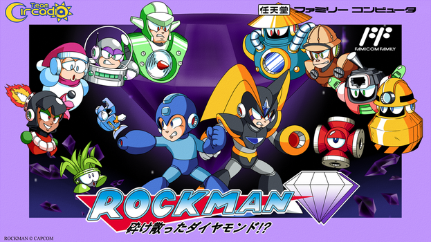 Mega Man Shattered Diamond Famicom Box(wallpaper) by NeoMan95