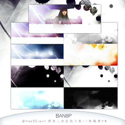 BAN Texture*10 by LeEight