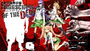 Highschool of the Dead 1 by RamaelK