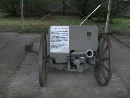 Imperial Japanese Army TYPE 94 37 mm anti-tank gun by fujihayabusa