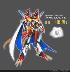 Nursery Rhyme: Ancedote (color) by scows00963