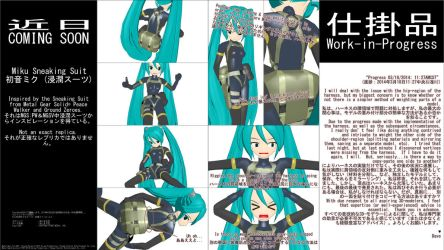 MMD WIP - Miku Sneaking Suit - 03-18-2014 by CrazyDave55811