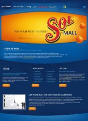 Sol Mall Website by Se7s1989