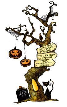 Halloween tree by Tatiks