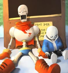 Papyrus and Sans by KORHIPER