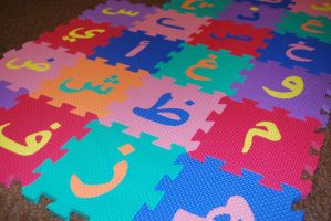 Arabic Alphabet Jigsaw by billax