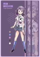 OC - Yuyin Ipomoea [Time Perceivers] by freezingfeathers