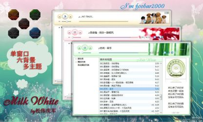 Milk white 6.2final for_foobar by gdzqj88