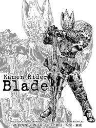 Kamen Rider Blade King Form by Uky0