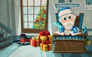 December by Cheloveche