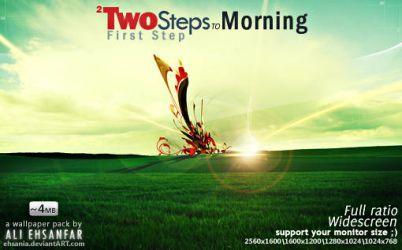Two Steps to Morning -wp- by ehsania