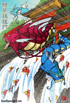 The Karp Jumps Through The Dragon's Gate by SeanDonnanArt