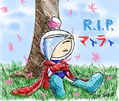 R.I.P. Mighty by Sora-G-Silverwind