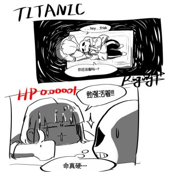 UT-Titanic04 by RingingT
