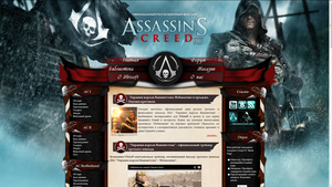AC4 style site by Pateytos