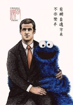 John and Cookie Monster by VforVieslav