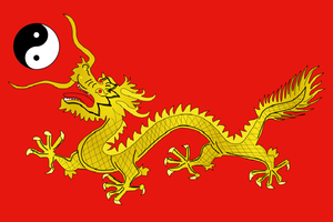 Flag of the Chinese Empire by Rikitikiwiki