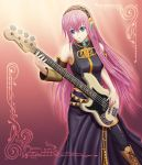 Megurine Luka by Robin-Arc