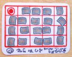 Touch Detective Pastry Shop Stamps Card by 402ShionS3
