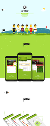 football app for android by echo615