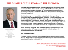 Vladimir Putin - the disaster of the 1990s by YamaLama1986