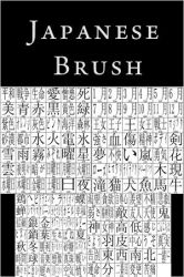 Japanese Brush and Fonts by VolvoGFX