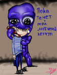 Ao oni and Pewdiepie by DimoVasya