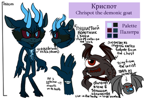 Chrispot the demonic goat by lizathehedgehog