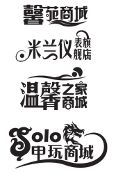 Chinese Logo Experiemnt by rp-designs