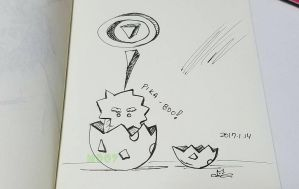 A doodle a day - pika-boo by Merc007